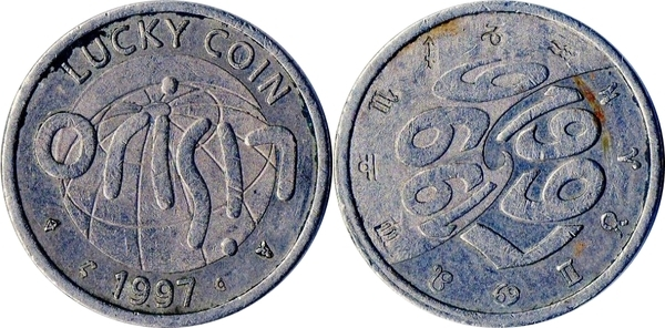 lucky coin meaning