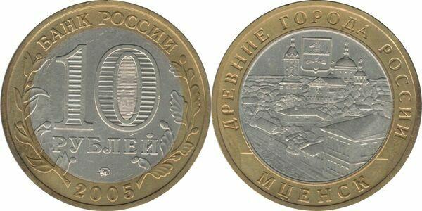 Russia 2005 10 Rubles 4 coins Set Ancient Towns BiMetal XF