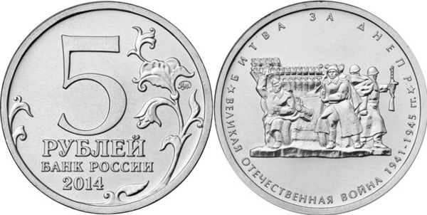 2014 UNC RUSSIA SET 18 COINS THE GREAT PATRIOT WAR 70th COMM