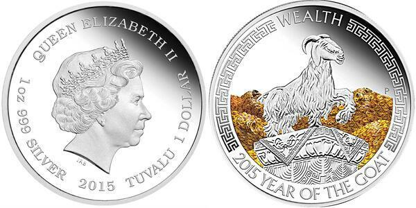 """Tuvalu 1 Dollar Silver Proof Coin 1 oz 2015 /""""De Lorean/"""" Back to the Future"""