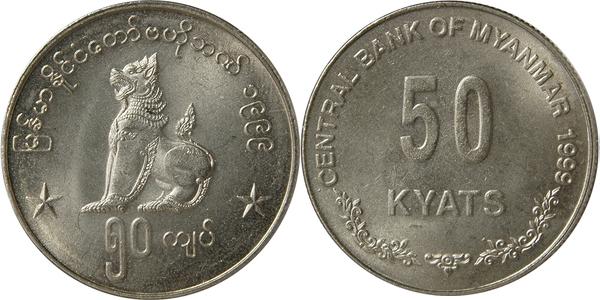 100 KYATS 1999 UNC CHINZE FLANKED BY STARS,VALUE MYANMAR UNION BURMA