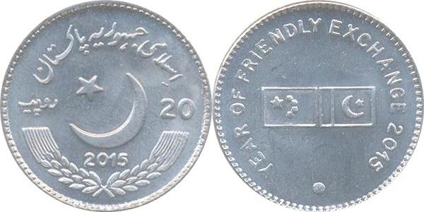 PAKISTAN 20 RUPEES 2015 CHINA FLAG FRIENDLY EXCHANGE COMMEMORATIVE UNC COIN