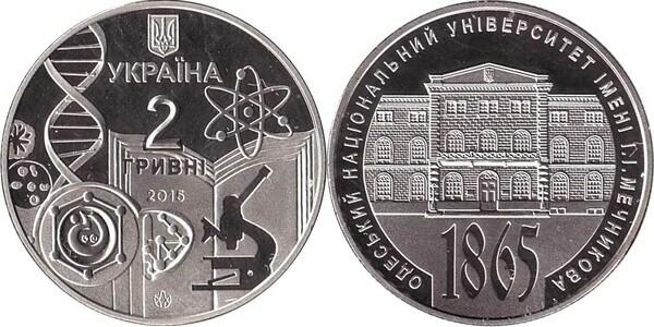 NEW ISSUE 2 HRYVNA UNC COIN 2015 YEAR 150 ANNI ODESSA UNIVERSITY UKRAINE