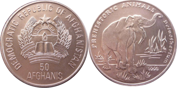 x 10 Pcs 10,000 Unc P-63 Afghanistan 10000 Afghani 1993 Afghanis