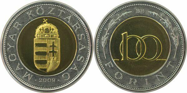 купюры 1992 года стоимость