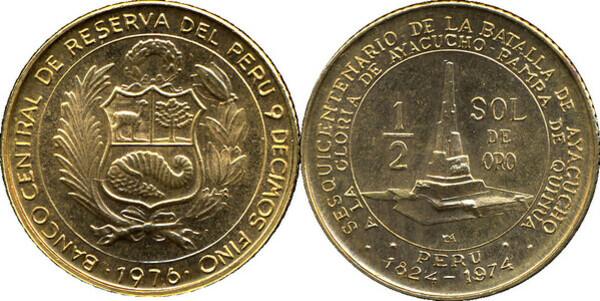 189 Sol De Oro Battle Of Ayacucho Peru Numista