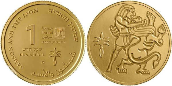 Israel 1//2 New Sheqel,1986 Coin Sheqalim Jewish Shekel Half NIS ILS Jewish Mony