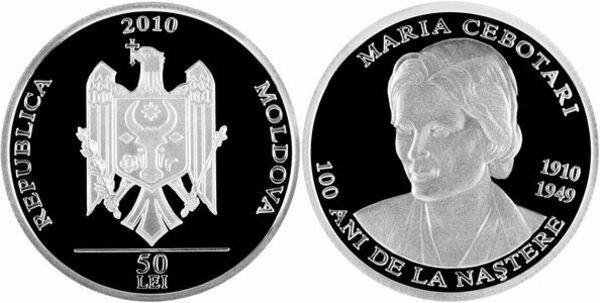 купить рубль 1921