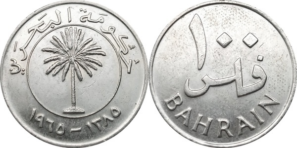Asia Coin Bahrain 100 Fils 1965 km6