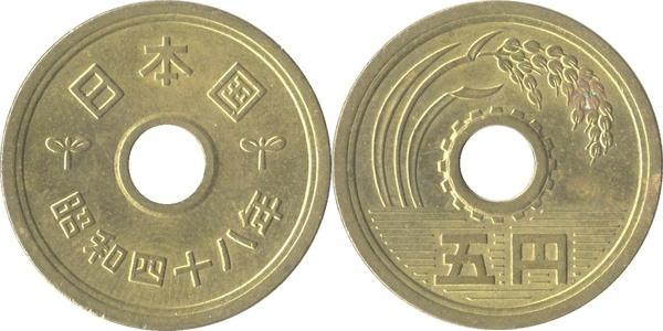 Kết quả hình ảnh cho 5 yen