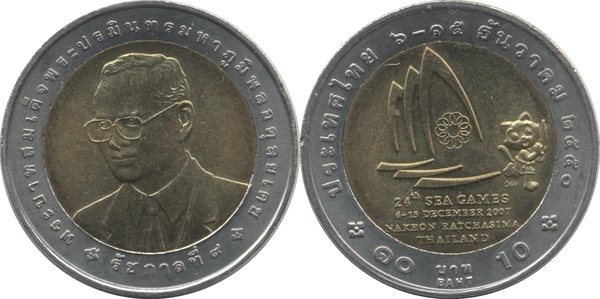 THAILAND BI-METAL 10 BAHT 2007 SEA GAMES 24th BANGKOK COIN UNC