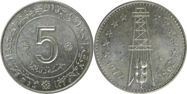 ALGERIE ALGERIA 5 dinars 1972 ca