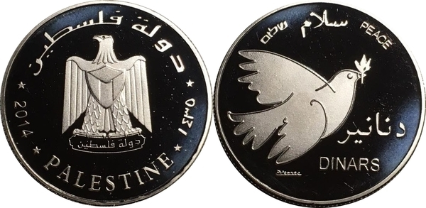 Palestine 2010 5 Dinars BU Silver Coin Mintage 100 Dove of peace by Picasso
