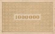 1,000,000 Mark – reverse