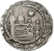 1 Pfennig - Frederick I. Barbarossa – reverse