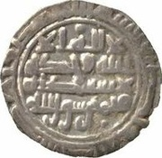 "⅙ ""Sudaysi"" Dirham - al-Rhadi - 934-940 AD -  obverse"