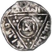 ⅓ Dirham - al-Musta'sim - 1242-1258 AD -  reverse