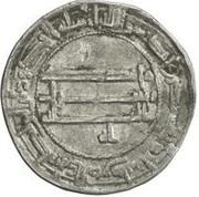 Dirham - Ibrahim - 818-819 AD -  reverse