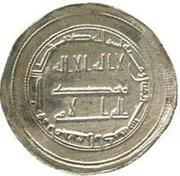 Dirham - Zubaidah bint Ja`far (Wife of al-Rashid) -  obverse
