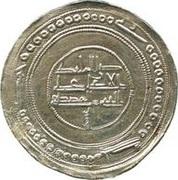 Dirham - Zubaidah bint Ja`far (Wife of al-Rashid) -  reverse