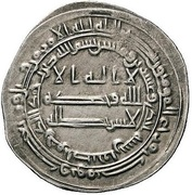 Dirham - al-Mu'tasim - 833-842 AD -  obverse