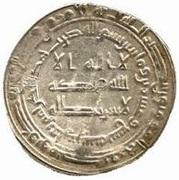 Dirham - al-Wathiq - 842-847 AD -  obverse
