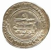 Dirham - al-Wathiq  – reverse