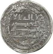 Dirham - al-Mutawakkil - 847-861 AD -  obverse