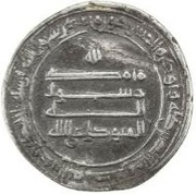 Dirham - al-Mutawakkil - 847-861 AD -  reverse