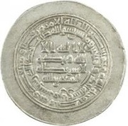 Dirham - al-Mutawakkil - 847-861 AD (Donative type) -  obverse
