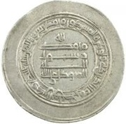 Dirham - al-Mutawakkil - 847-861 AD (Donative type) -  reverse