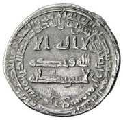 Dirham - al-Muntasir - 861-862 AD -  obverse