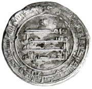 Dirham - al-Muntasir - 861-862 AD -  reverse