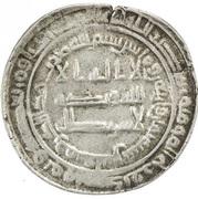 Dirham - al-Musta'in - 862-865 AD -  obverse