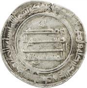 Dirham - al-Musta'in - 862-865 AD -  reverse