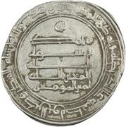 Dirham - al-Mu'tazz  -  reverse