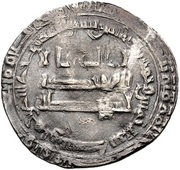 Dirham - al-Muhtadi - 869-870 AD -  obverse