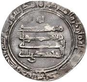 Dirham - al-Muhtadi - 869-870 AD -  reverse