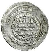 Dirham - al-Mu'tamid  – obverse