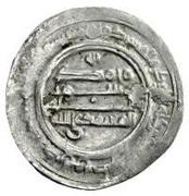 Dirham - al-Mu'tamid  – reverse