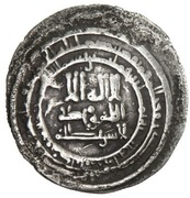 Dirham - al-Mu'tamid - 870-892 AD (Donative type) -  obverse