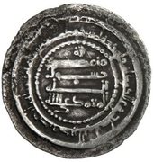Dirham - al-Mu'tamid - 870-892 AD (Donative type) -  reverse
