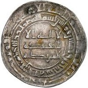 Dirham - al-Mu'tadid - 892-902 AD -  obverse