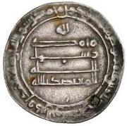 Dirham - al-Mu'tadid - 892-902 AD -  reverse
