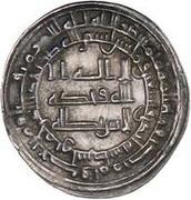 Dirham - al-Muktafi  -  obverse