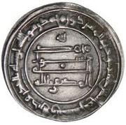 Dirham - al-Muktafi  – reverse