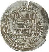 Dirham - al-Muqtadir - 907-932 AD -  obverse