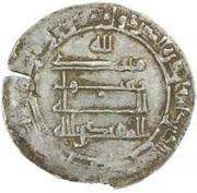 Dirham - al-Muqtadir  -  reverse
