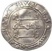 Dirham - al-Muqtadir - 907-932 AD (Donative type - no mintname) -  obverse