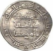 Dirham - al-Muqtadir (Donative type - no mintname) – reverse